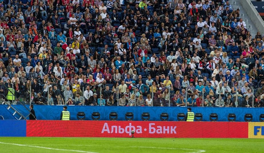 Последний шанс попасть на большой футбол: как калининградцам попасть на ЧМ-2018 - Новости Калининграда