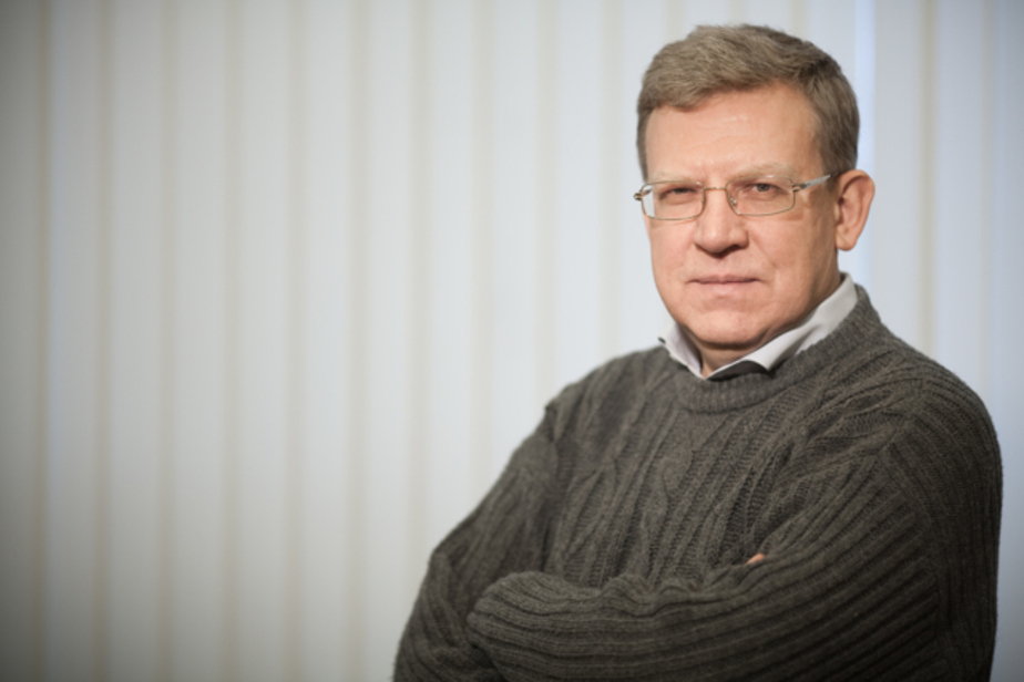 На фото Алексей Кудрин / Фото с официального сайта политика