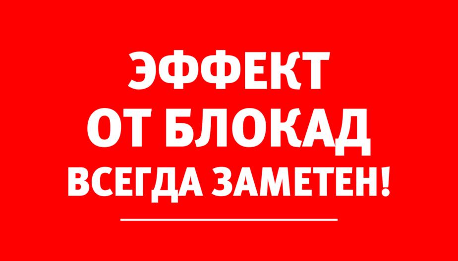 Невролог: Эффект всегда заметен и проявляется быстро, зачастую непосредственно после введения лекарства - Новости Калининграда