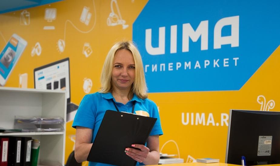 Уйма товаров бытовой техники в магазине UIMA - Новости Калининграда