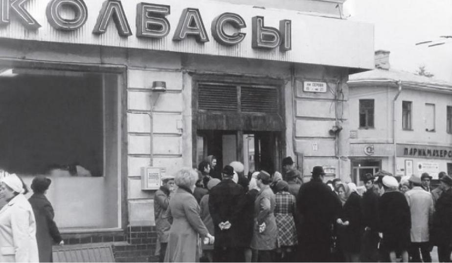 """""""Есть или не есть, вот в чём вопрос"""": шесть популярных мифов о колбасе - Новости Калининграда"""