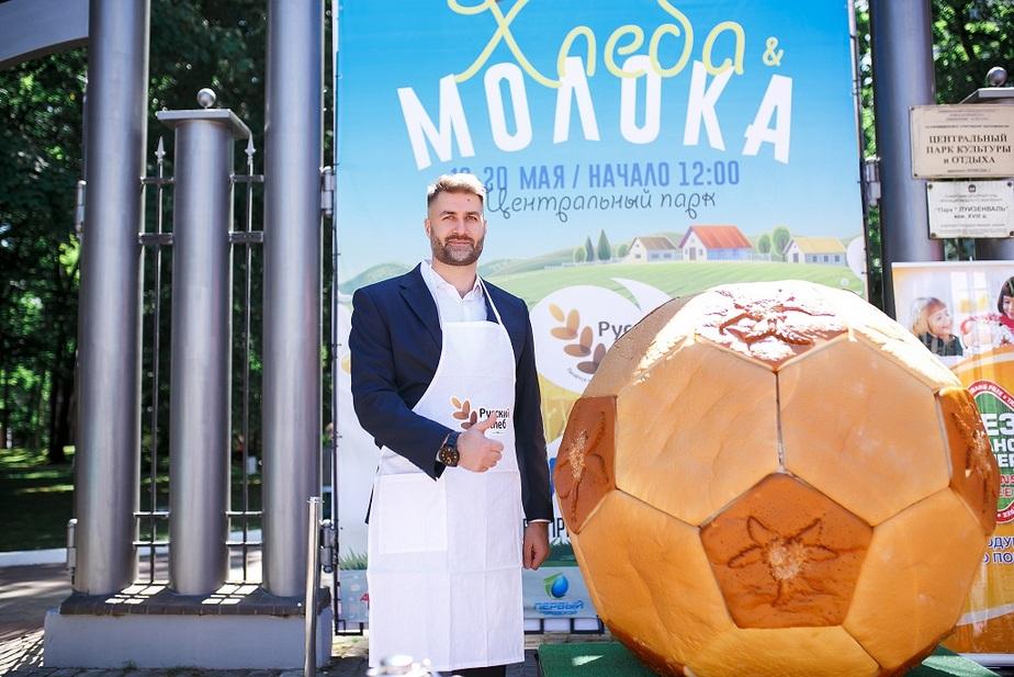 Одинаково вкусно для всех — День хлеба и молока в 2018 году собрал рекордное количество участников и  посетителей - Новости Калининграда