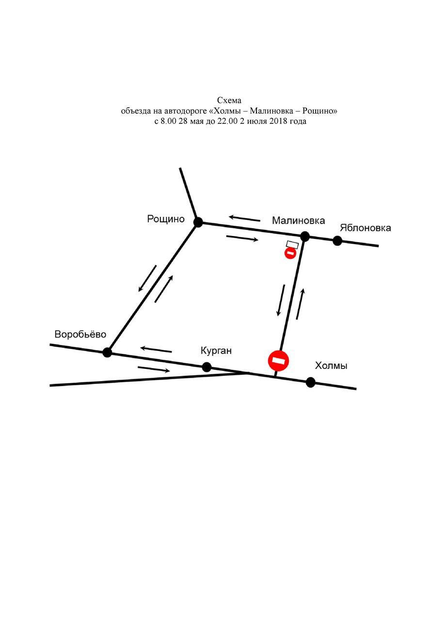 Вдоль участка федеральной трассы Калининград — Черняховск закроют движение из-за ремонта моста - Новости Калининграда