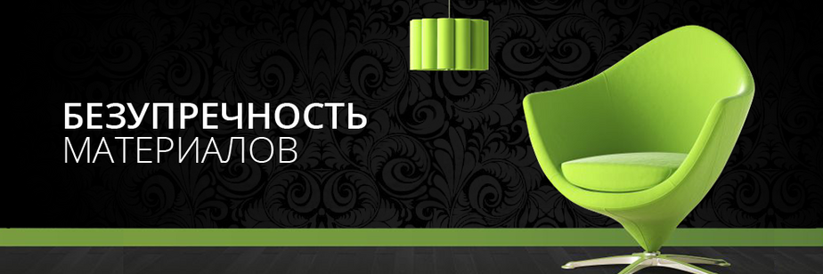 Технологии будущего для создания комфорта: на что обратить внимание при покупке мягкой мебели - Новости Калининграда