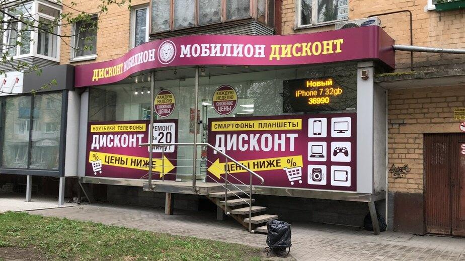 Доступные цены и большой ассортимент: в Калининграде открылся новый дисконт-центр электроники  - Новости Калининграда
