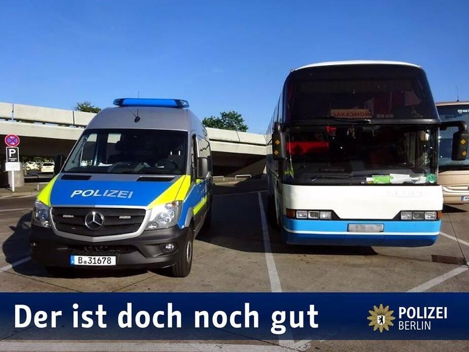Полиция Берлина / Facebook