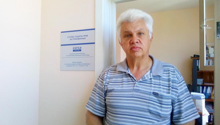 Юридическая служба СОГАЗ-Мед на страже интересов пациентов - Новости Калининграда
