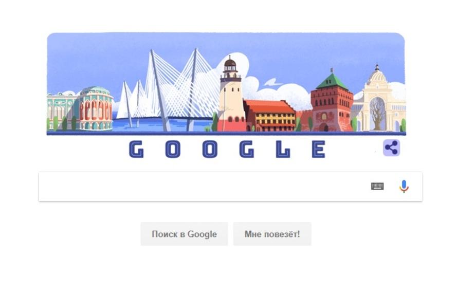 Фото: скриншот главной страницы Google