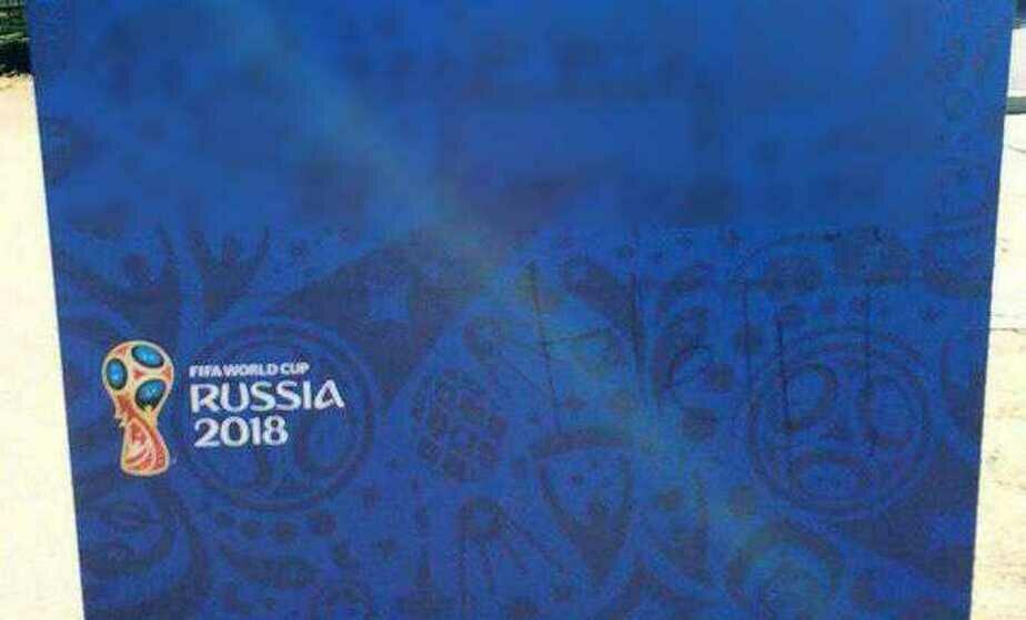 Калининградца осудят за роспись рекламных щитов к ЧМ-2018  - Новости Калининграда | Фото: очевидец
