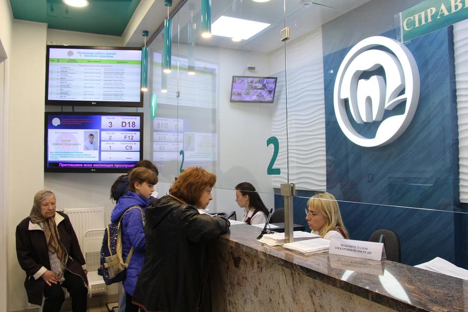 Профессионализм, достойный Вашего доверия - Новости Калининграда