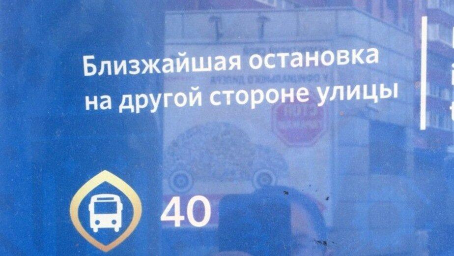 В Калининграде на Литовском валу установили информационный щит с орфографической ошибкой (фото)  - Новости Калининграда | Фото: очевидец