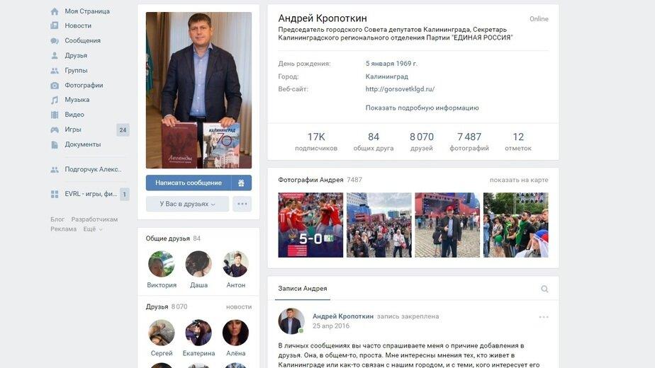 Андрей Кропоткин: Каждый день я прихожу на работу в 6:30 - Новости Калининграда