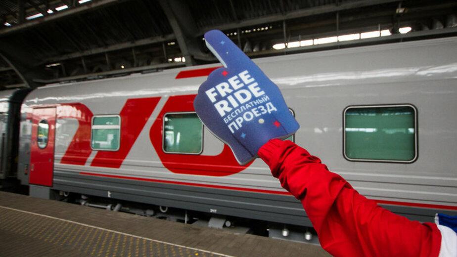В бесплатные поезда до Калининграда не пустили часть болельщиков - Новости Калининграда   Фото: Александр Подгорчук