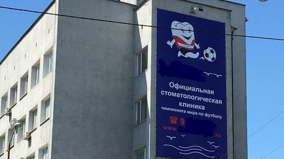 Фото: управление Федеральной антимонопольной службы по Калининградской области / Facebook