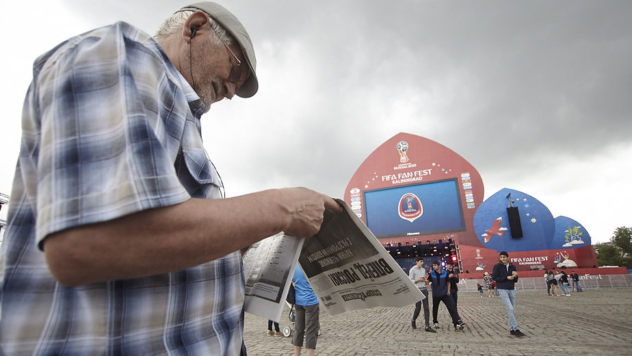 Джаз, фанк и три матча: организаторы опубликовали график работы калининградской фан-зоны на 20 июня - Новости Калининграда
