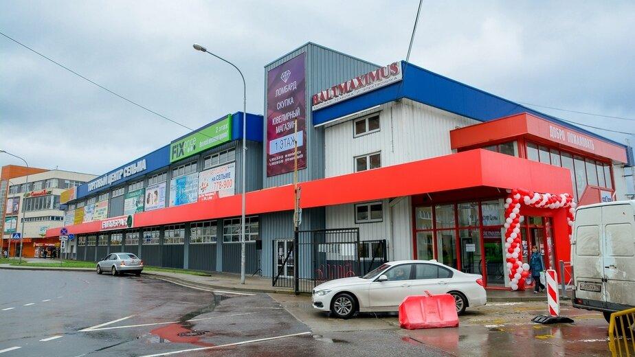 """Магазин SPAR """"Рыба VS Мясо"""" переехал в EUROSPAR на Челнокова - Новости Калининграда"""