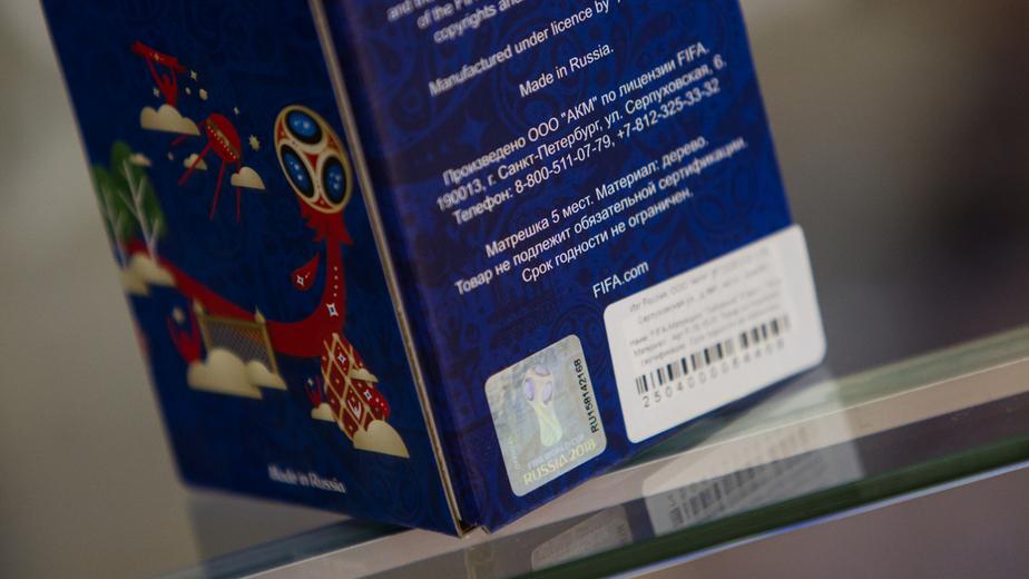 Куда зайти перед игрой: официальную продукцию ЧМ-2018 и футболки сборных болельщики могут приобрести в шатре FIFA - Новости Калининграда