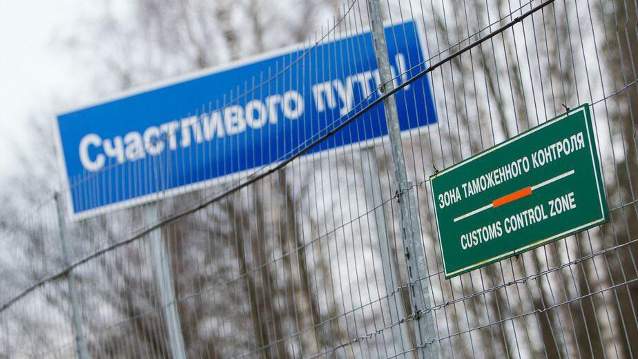 """За две недели границу с Россией пересекли почти 11 тысяч польских болельщиков - Новости Калининграда   Архив """"Клопс"""""""