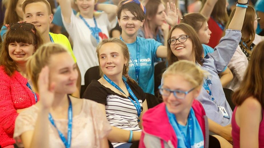 """На """"Балтийском Артеке"""" можно выиграть грант для реализации молодёжного проекта - Новости Калининграда"""
