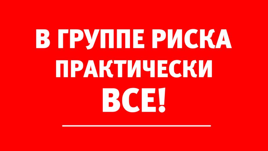 Врач-невролог: В группе риска представители любых специальностей, где нужно регулярно повторять однотипные действия - Новости Калининграда