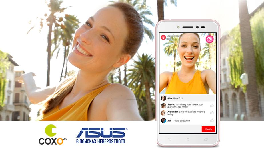 Смартфоны для активных и веселых: обзор смартфонов от ASUS в СОХО - Новости Калининграда