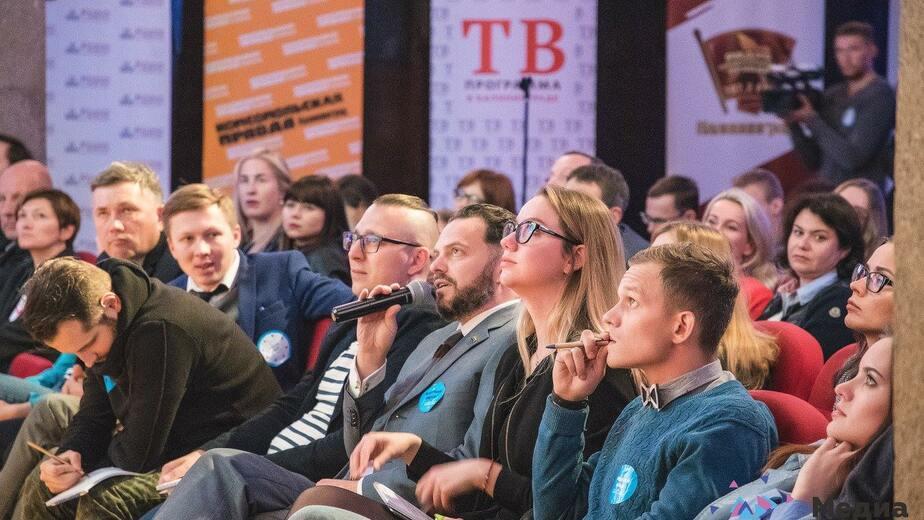 """""""Медиарегата-2018"""": must have для малого и среднего бизнеса - Новости Калининграда"""