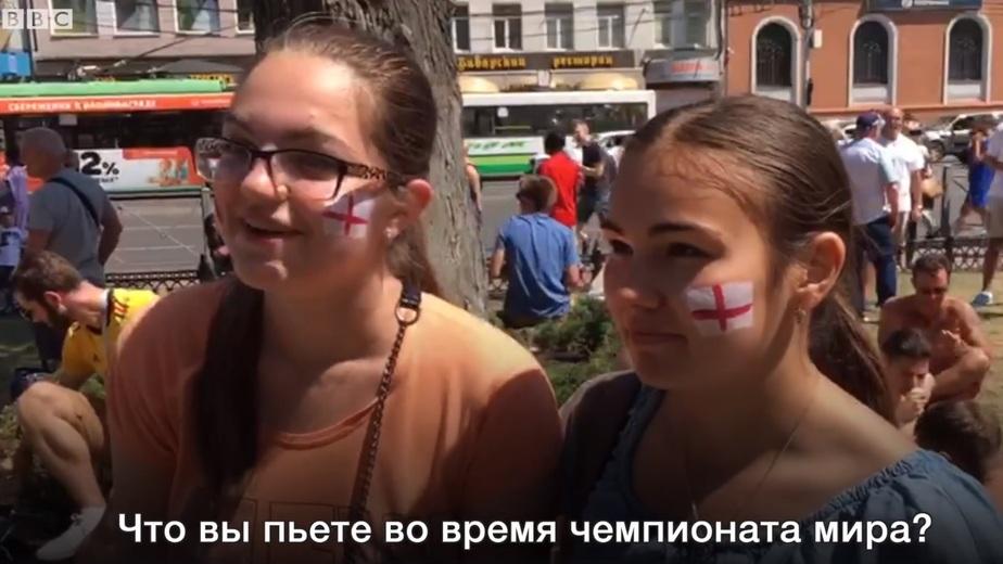 Би-би-си узнала, что пили бельгийцы и англичане в Калининграде (видео) - Новости Калининграда | Кадр видеозаписи Би-би-си