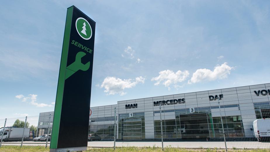 Новый сервисный центр Grunwald - Новости Калининграда
