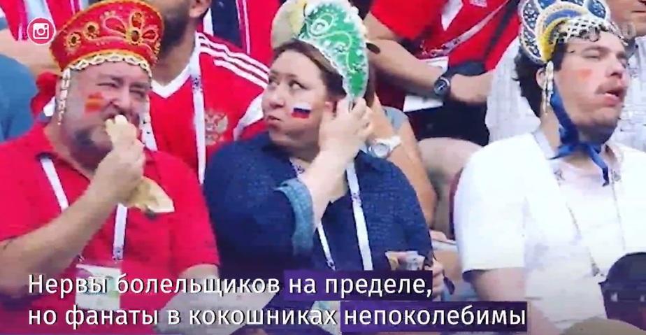 СМИ нашли перекусывающих болельщиков сборной России в кокошниках (видео) - Новости Калининграда   Кадр видеозаписи