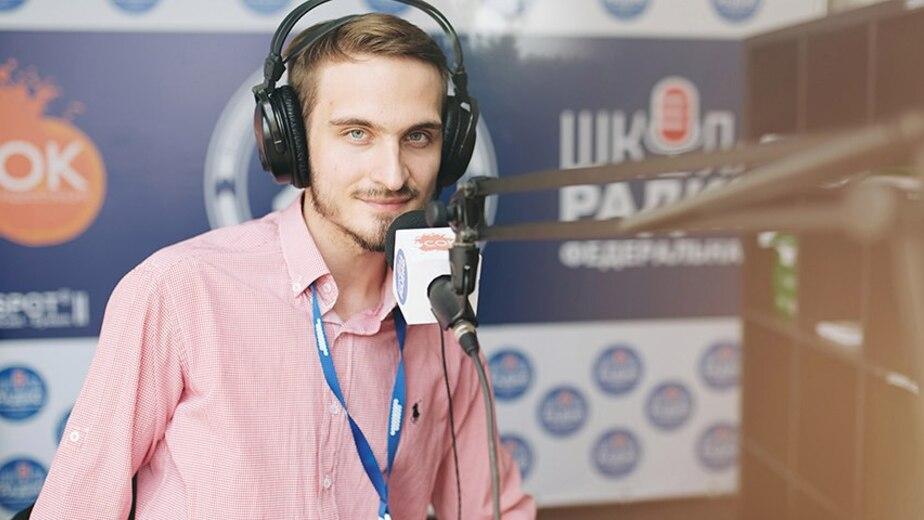 Школа радио: тебя ждёт стажировка в прямом эфире - Новости Калининграда