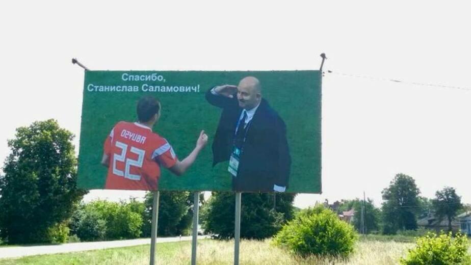 В Янтарном установили ещё несколько баннеров с футболистами сборной России (фото) - Новости Калининграда | Фото: Алексей Заливатский / Facebook