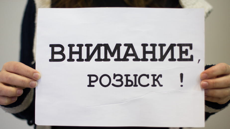 """В Калининграде пропал 12-летний пациент областной больницы - Новости Калининграда   Архив """"Клопс"""""""
