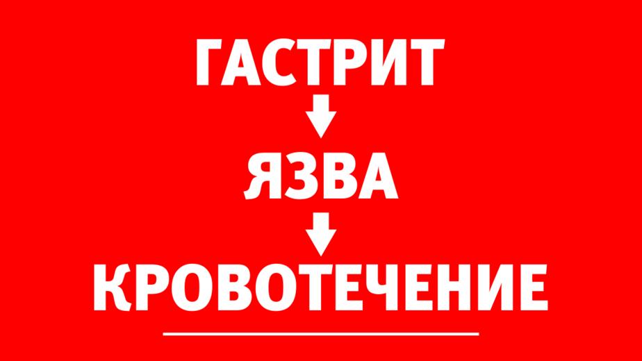 Как избежать обострений при гастрите и язве: полезное интервью с опытным врачом - Новости Калининграда