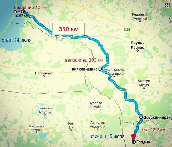 Два калининградца переплыли Куршский залив (фото, видео) - Новости Калининграда | Карта: Василий Нестеров