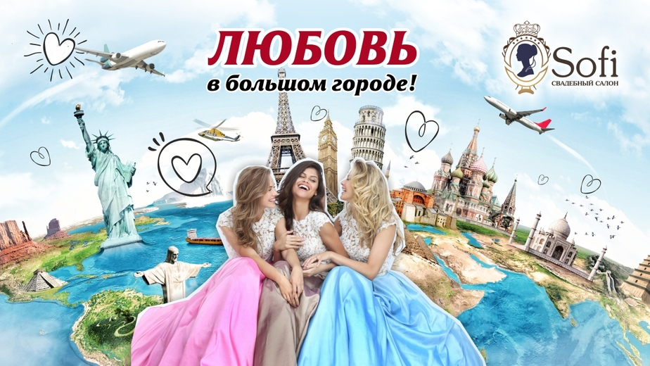 Любовь в большом городе — что делать дальше? - Новости Калининграда