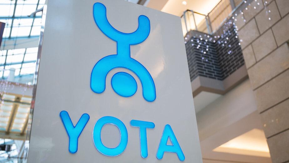 Yota запустила простой конструктор для планшета - Новости Калининграда