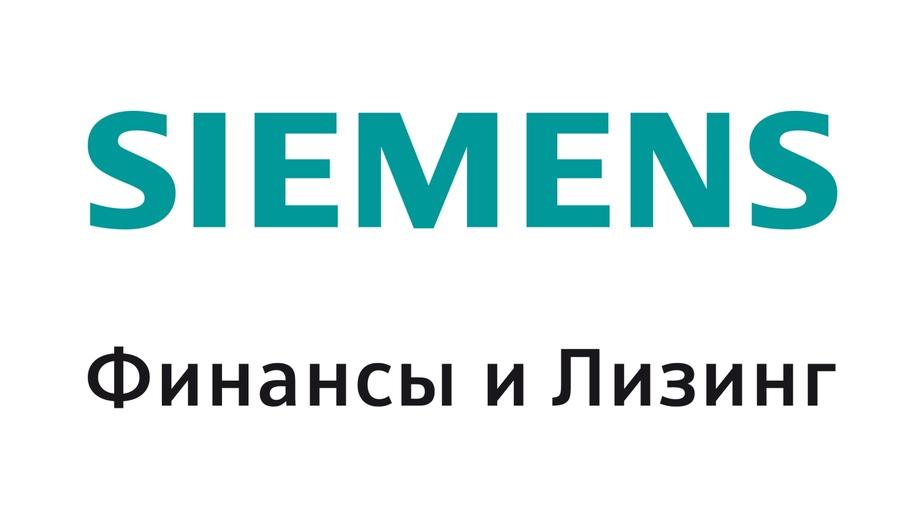 """СК """"ЧистоГрад"""" открыла новое направление с помощью """"Сименс Финанс"""" - Новости Калининграда"""
