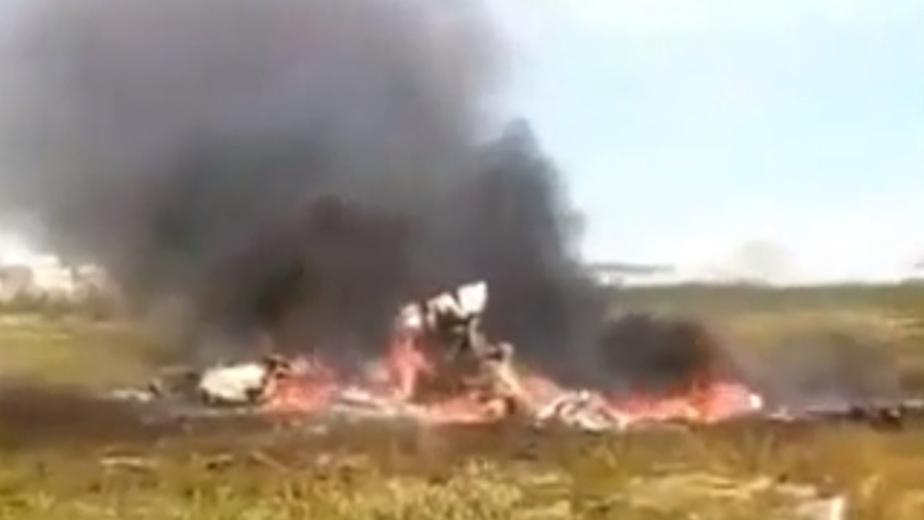 В Красноярском крае 18 человек погибли при крушении вертолёта Ми-8 (видео) - Новости Калининграда | Фото: кадр из видео
