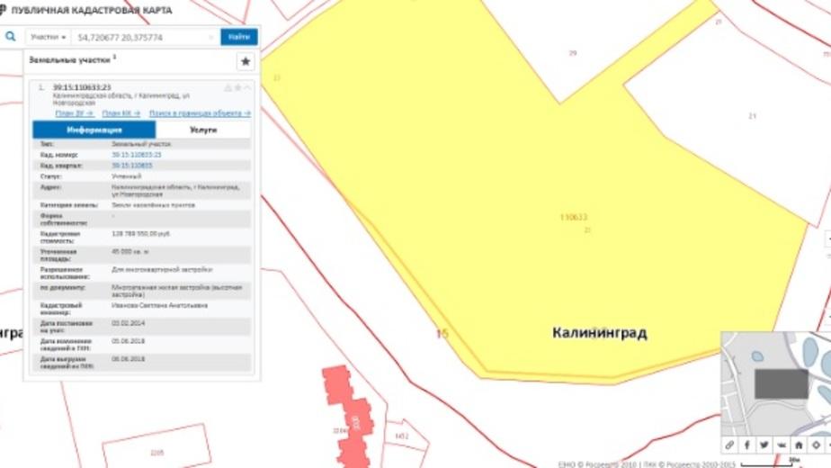 В зелёном массиве Калининграда возле питьевых озёр хотят построить семь девятиэтажек - Новости Калининграда | Скриншот кадастровой карты