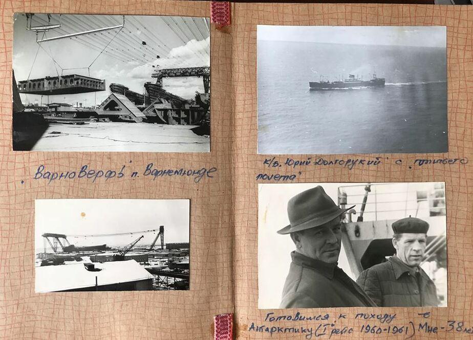 Страница из альбома Бориса Павлова | Фото из личного архива героя публикации
