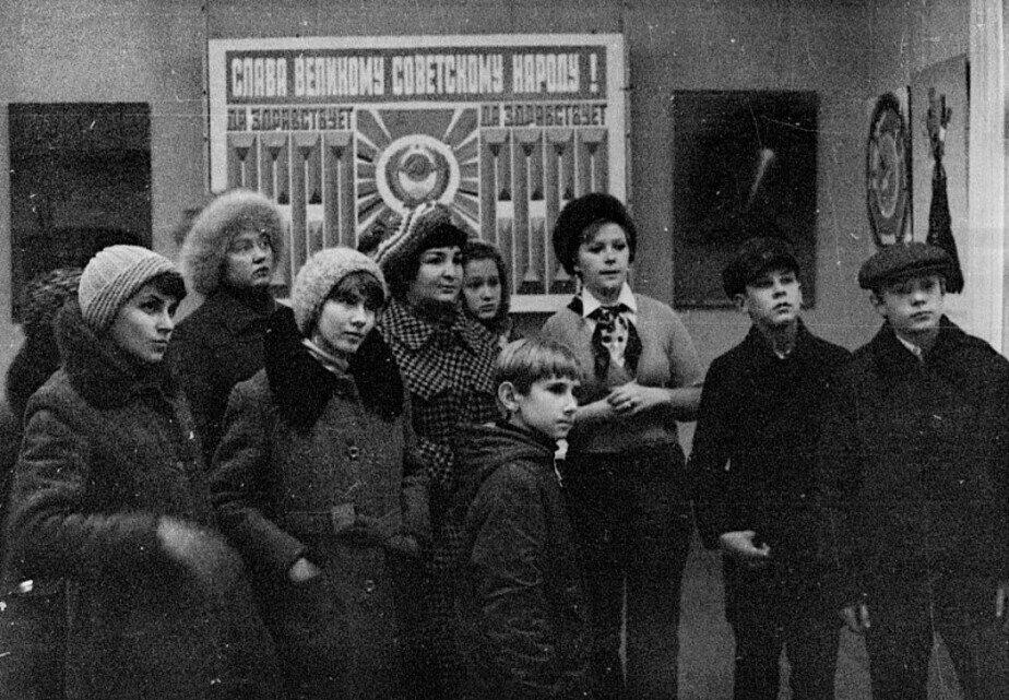 Калининградские школьники на экскурсии | Фото: личная коллекция Анатолия Бахтина