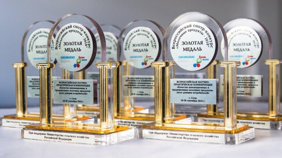 """В ряду золотых медалистов: продукция """"Залесского фермера"""" получила высокие награды на всероссийском уровне - Новости Калининграда"""