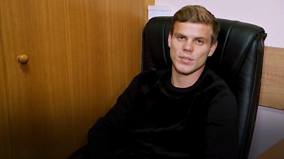 Александр Кокорин | Кадр видеозаписи допроса
