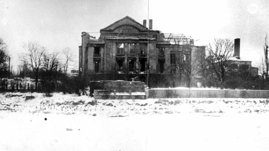 Руины музея    Фото: коллекция А.П. Бахтина