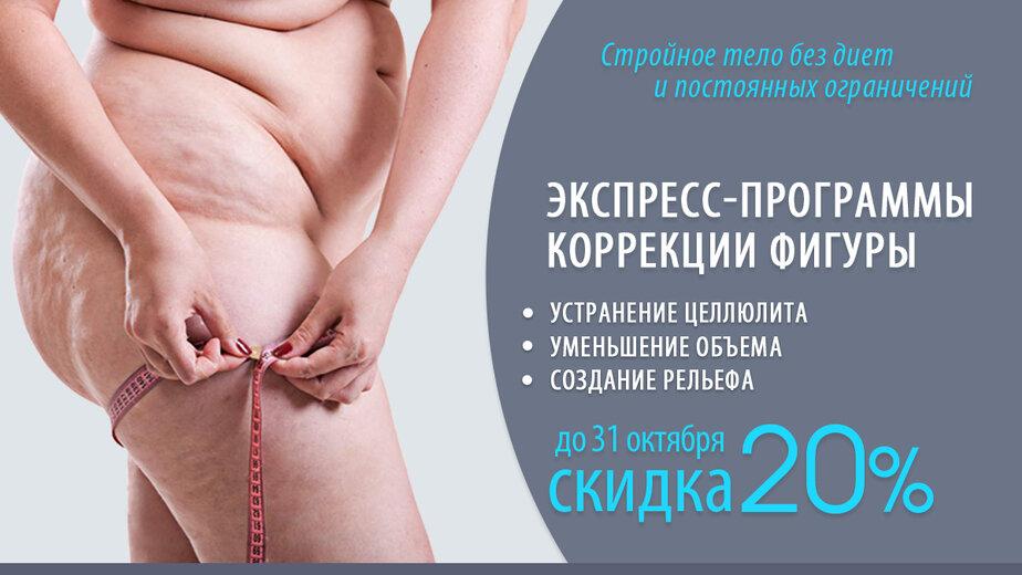 Без диет и постоянных ограничений: как худеть быстро и без вреда здоровью   - Новости Калининграда