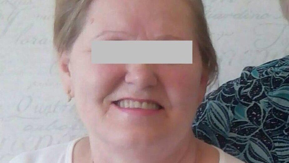 На фото пропавшая женщина / Фото из личного архива семьи