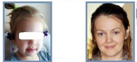 Обвиняемую в похищении своих детей калининградку Осипову в США просят отпустить под залог - Новости Калининграда | @KansasMissing / Twitter