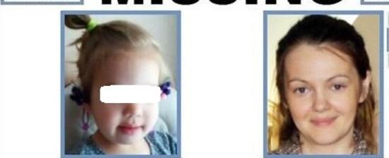 Обвиняемую в похищении своих детей калининградку Осипову в США просят отпустить под залог   @KansasMissing / Twitter
