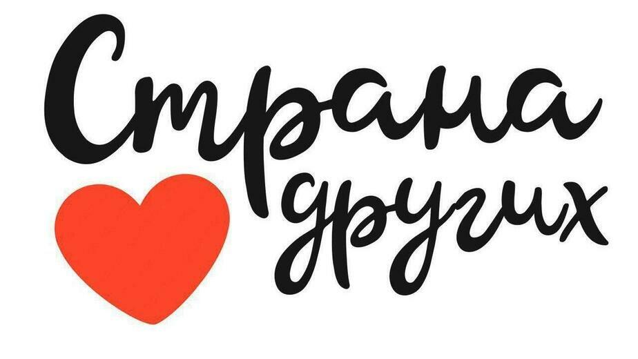 В калининградском ресторане будут работать официантами подросток с синдромом Дауна и другие особенные дети  - Новости Калининграда
