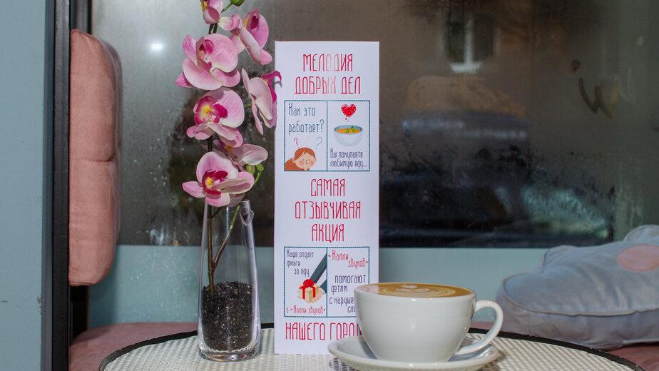 Такие таблички означали, что заведение участвует в благотворительной акции |  Фото: Полина Беляева